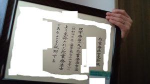 kizuki-就労と介護の教科書-のブログコンセプト