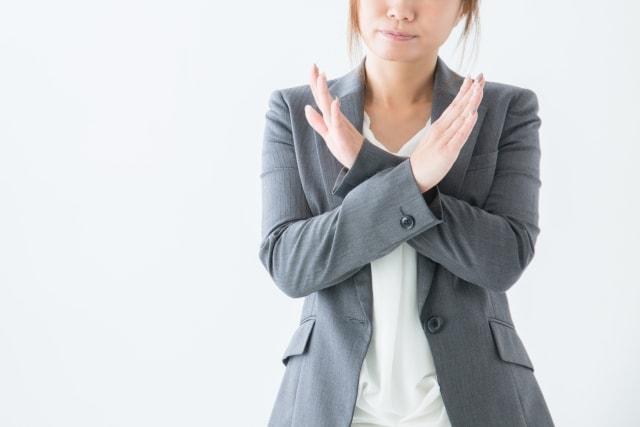 職員が感じる「就労移行支援」のデメリット