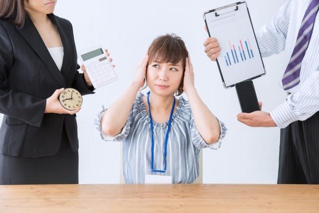 思考能力が下がり職場で困ることは?