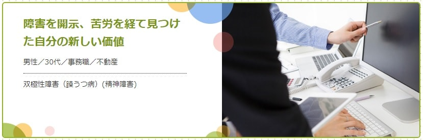 転職エージェントより手厚いサポート【事例あり】