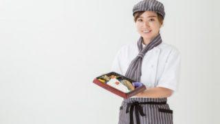 老人向けの宅配弁当で在宅介護にメリハリをつける方法