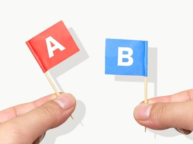 「就労移行支援事業所」の選び方、失敗しない方法9選