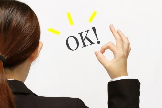 就労移行支援で認められるアルバイトの例外【禁止にならない】