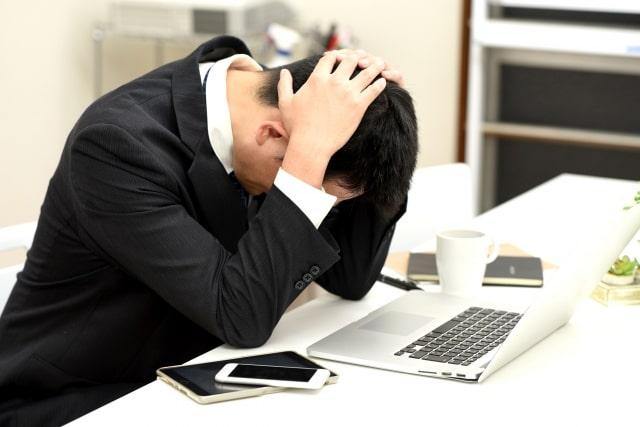 就労移行支援が辛い場合はやめることができるのか