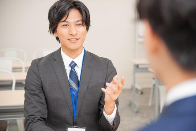 ニートの就職支援について【 岡山編】